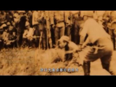 纪念南京大屠杀75周年