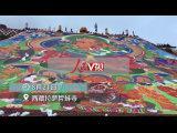雪顿节拉萨哲蚌寺举行盛大展佛活动 巨幅唐卡徐徐展露